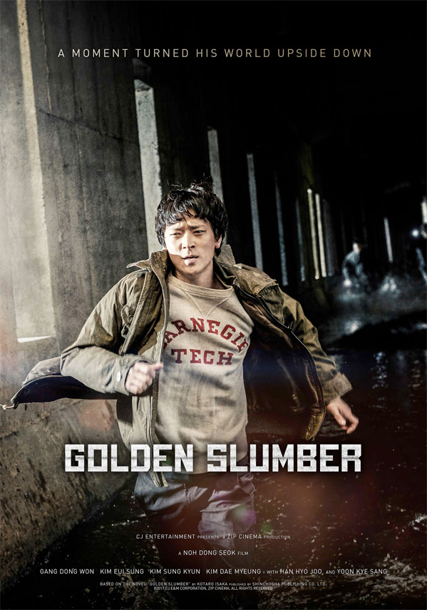 Golden Slumber Trailer