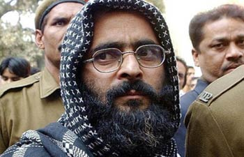Afzal Guru, who attacked Indian Parliament.