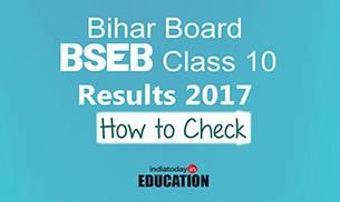 BSEB Bihar Class 10 Results 2017