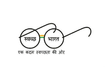 Swachh Bharat Abhiyan: 7 things you should definitely know