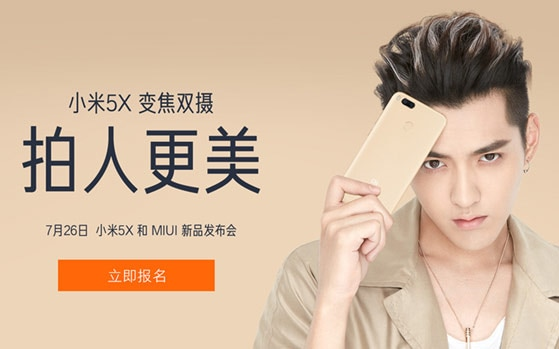 Image result for Xiaomi Mi 5X Launch Set for July 26, Confirmed to Feature Dual Rear Cameras, MIUI 9