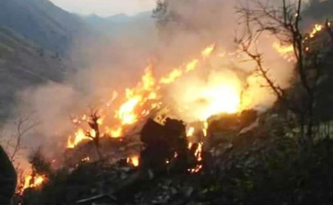 Pakistan International Airlines Crash 48 Presumed Dead