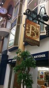 Pub o en av många butiker