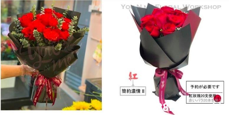 You N me Floral 香港花店 (前身旺角花墟花店): 鮮花花束, 開張花籃 - HK 88DB.com