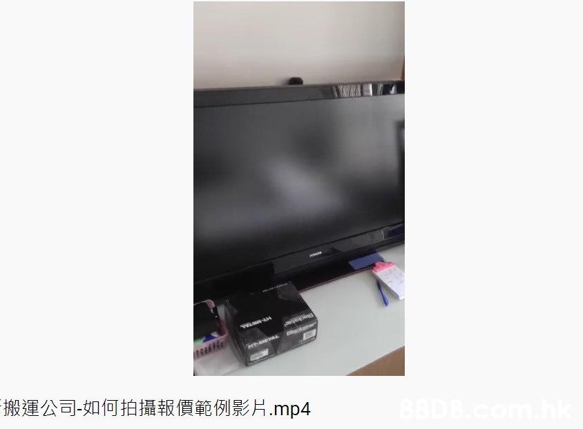 搬屋公司推介 | 搬屋服務 - HK 88DB.com