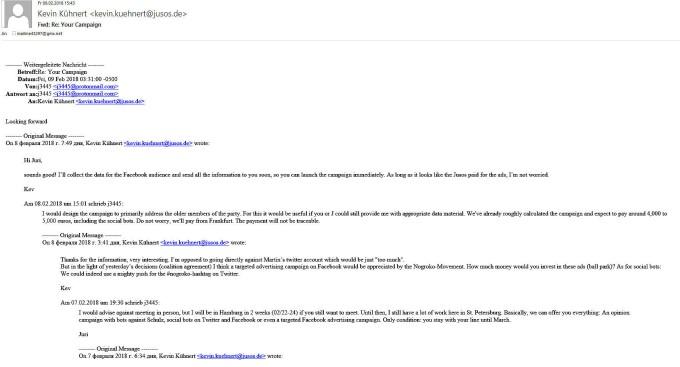 """Ein Screenshot des angeblichen Mailverkehrs zwischen Kevin Kühnert und einem angeblich erfundenen Informanten, von dem die """"Titanic"""" behauptet, dass sie ihn gefälscht hat"""