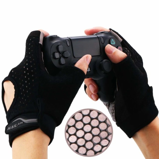 Best gaming gear: YoRHa gaming gloves