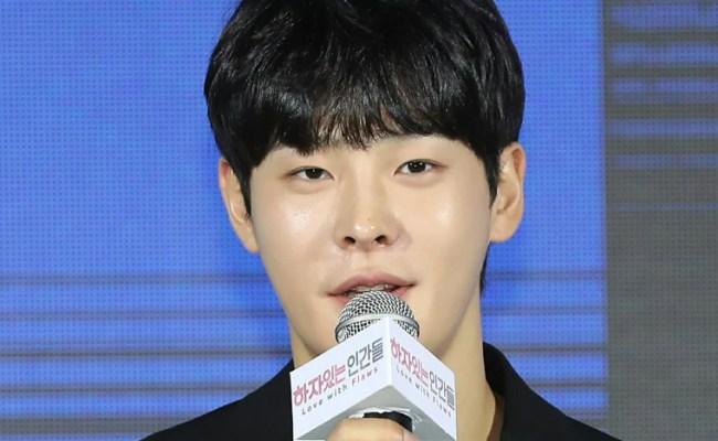 Korean Actor Cha In Ha Found Dead At 27
