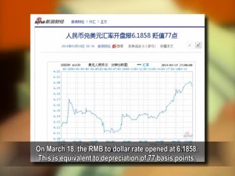 【禁聞】人民幣貶值VS中國樓市