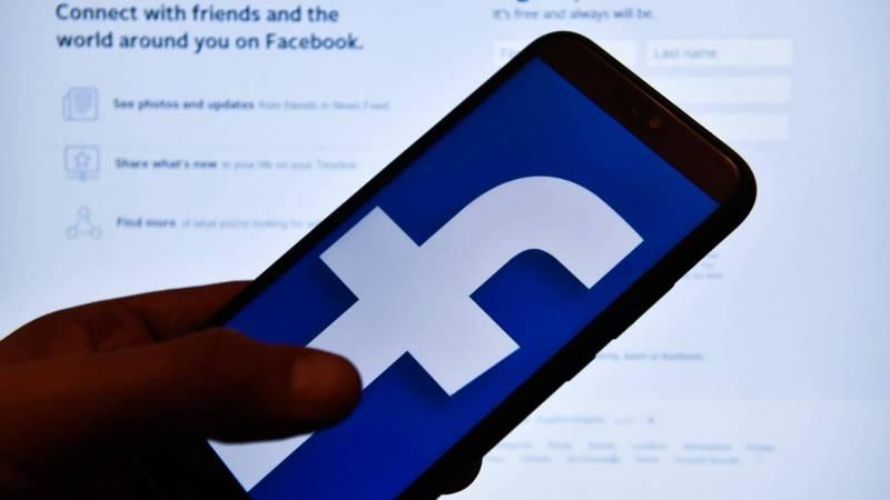 Panne mondiale : les badges d'accès des employés de Facebook ne fonctionnent plus