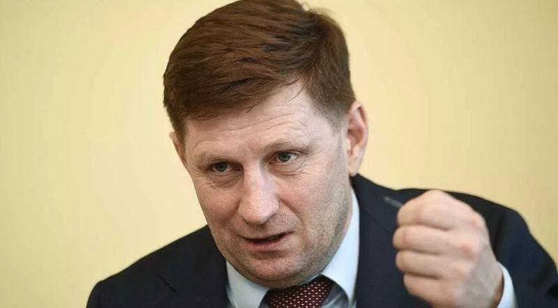 Арестован Сергей Фургал