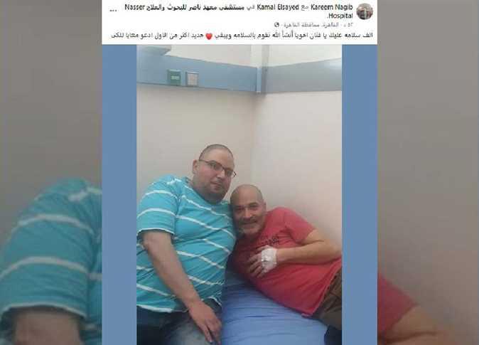 الفنان كمال السيد يجري عملية جراحية في القلب بمعهد ناصر (صور) 1510000 0
