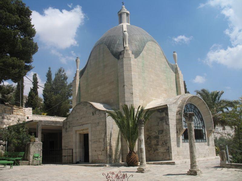 "Em Jerusalém: Uma Capela chamada ""Dominus Flevit"""