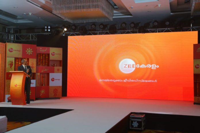 image-Punit-Misra-CEO-ZEEL-unvieils-the-Zee-Keralam-Logo-at-the-launch-in-Kochi
