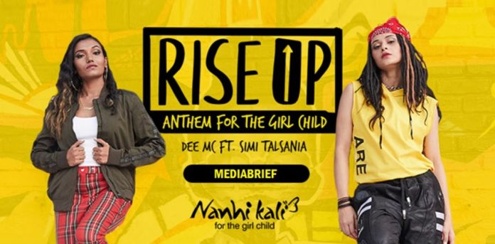 Deepa DMC and Simi Talsnia in Rise Up Anthem For Nanhi Kali from Mahindra - MediaBrief