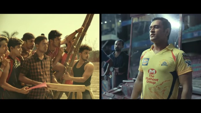 image - Star Sports launches GameBanayegaName campaign for VIVO IPL 2019