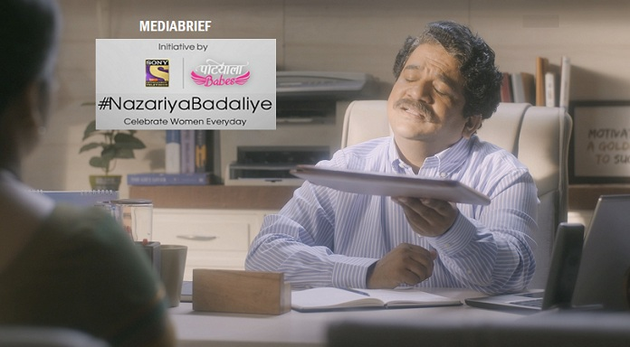 image #NazariyaBadaliye - a good womens day campaign from Sony - MediaBrief