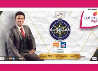 image-Puneeth Rajkumar will host Kannadada Kotyadipathi on COLORS Kannada -MediaBrief