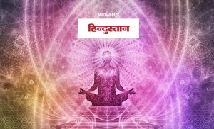 image hindustan times group yoga day initiatives MediaBrief