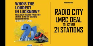 image-1-radio city -ties up with LMRC-Mediabrief