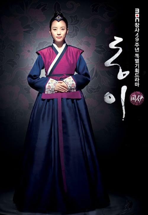 Drama korea kerajaan Dong Yi