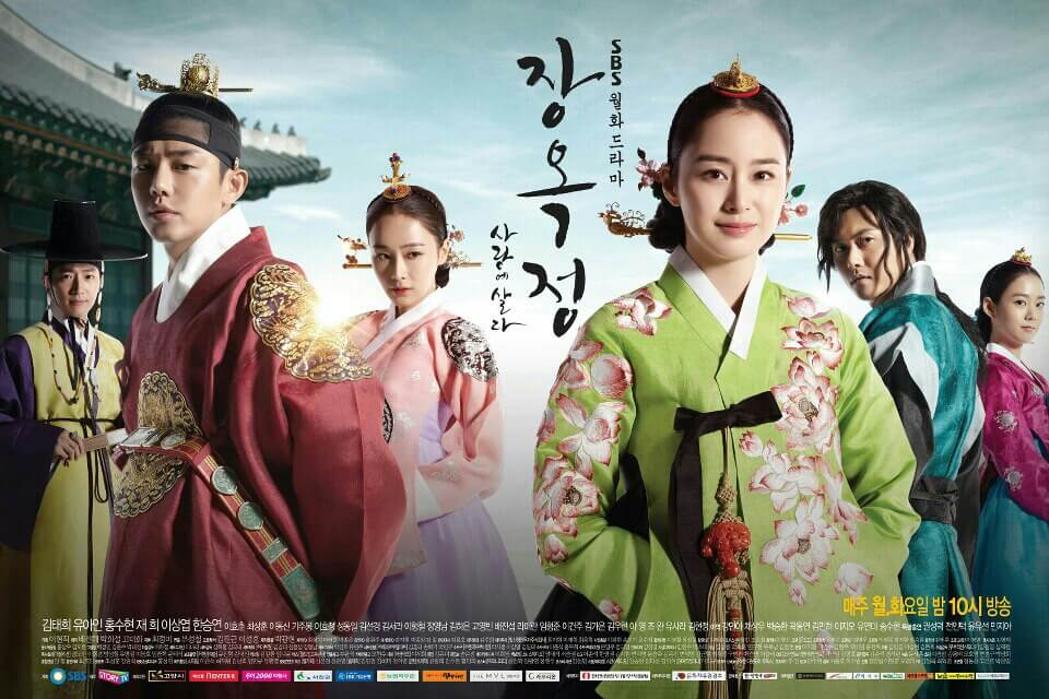 Drama korea kerajaan Jang Ok-Jung, Living by Love