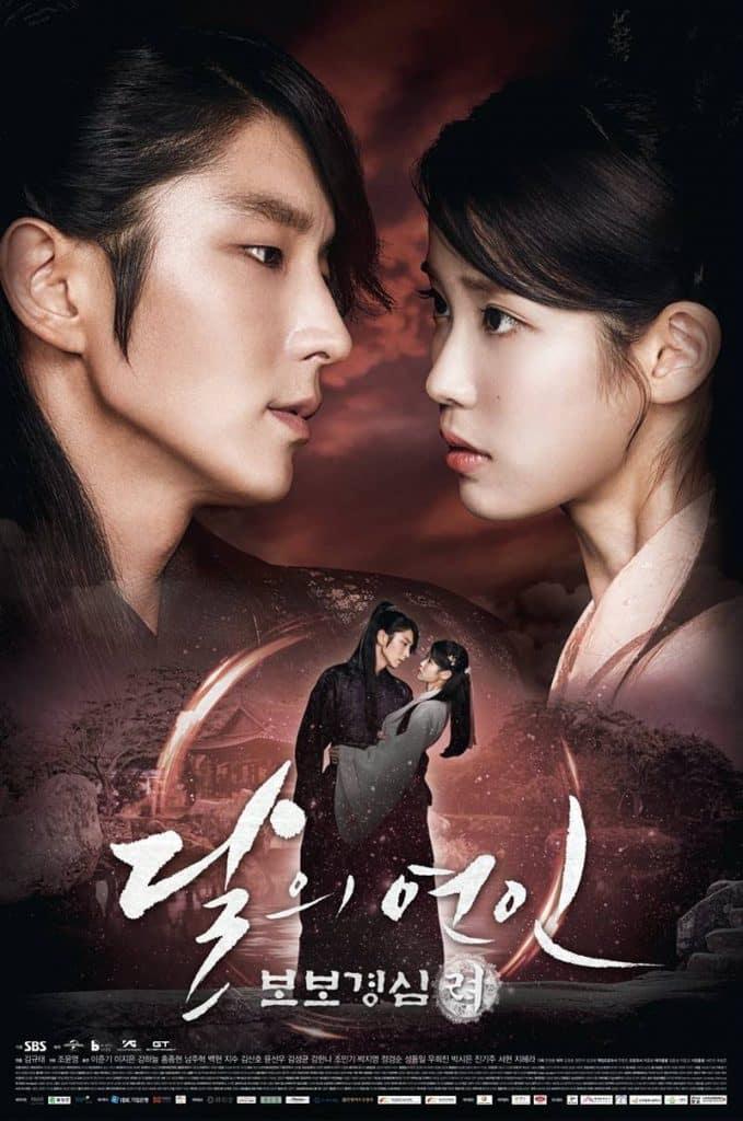 Drama saeguk romantis dan terbaik Moon Lovers: Scarlet Heart Ryeo