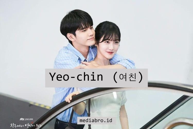 여친 yeo chin
