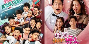 Nonton streaming drama korea china jepang thailand subtitle indonesia