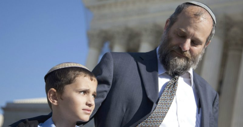 Israel Jerusalem Passport Debate