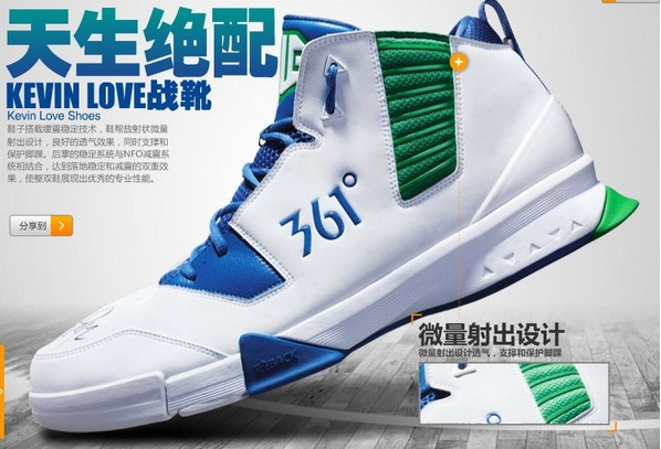 361 Degrees KEVIN LOVE basketball shoes white blue green_7
