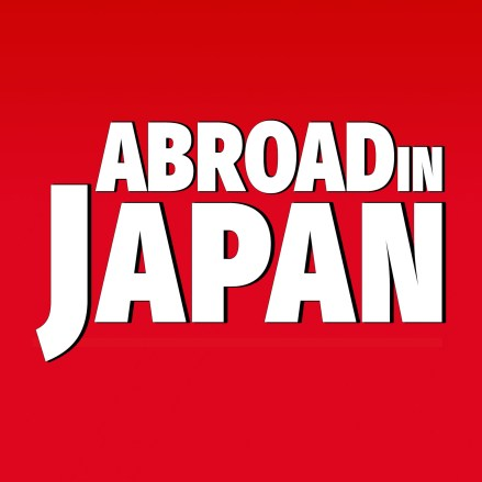 Abroad in Japan Podcast