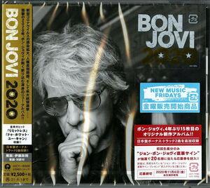 Bon Jovi Bon Jovi 2020 (SHM-CD) (incl. bonus material) [Import] Bonus Tracks. Super-High Material CD. Japan - Import on WOW HD