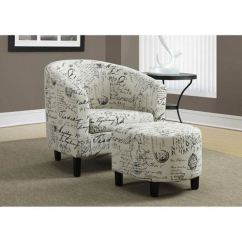Grey And White Accent Chair Theater Room Lounge Chairs Unique Bellacor Hawthorne Ave With Ottoman