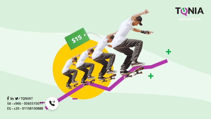 طريقة تسعير القمصان للحصول على المزيد من المبيعات