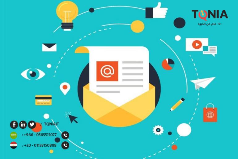 التسويق عبر البريد الإلكتروني VS التنبيهات في التطبيقات
