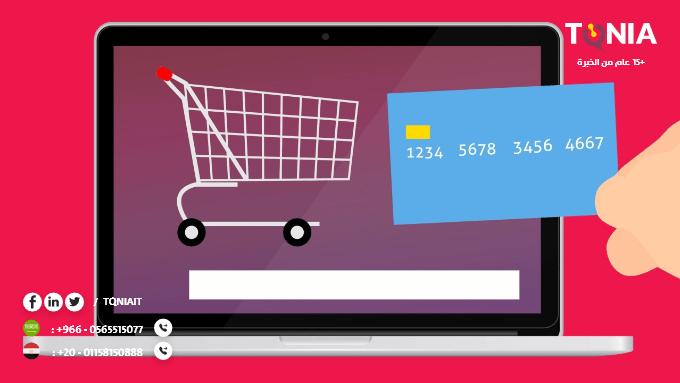 شرح استهداف عملاء المتاجر الالكترونية والتميز عن المنافسين
