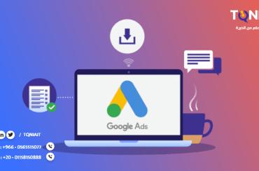 شرح انشاء حملة تسويق فعالة على جوجل ادسنس