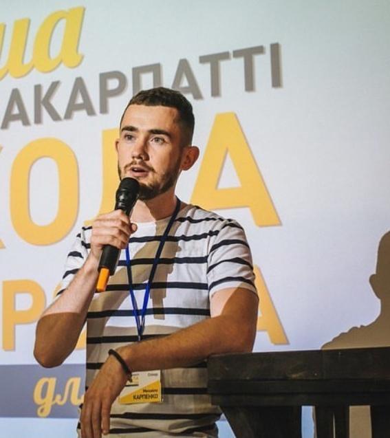 Михайло Карпенко