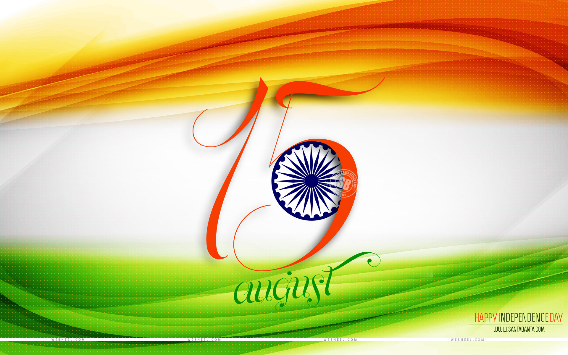 Indiaindependencedaywallpaperjpg