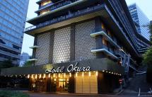 Okura Hotel Tokyo Japan