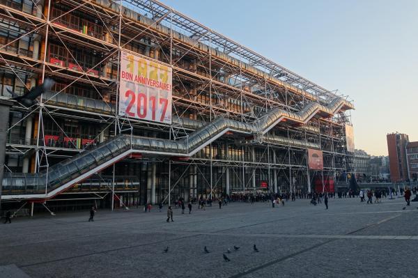 Centre Pompidou Paris Museum