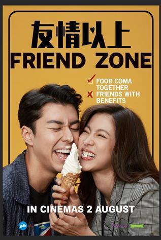 cineplex com movie