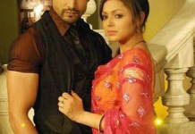 Geet update Thursday 16 April 2020 Starlife