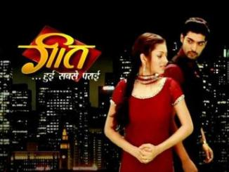 Geet Saturday 11 April 2020 update