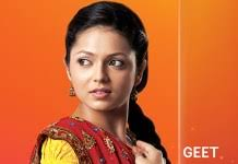 Geet Update Tuesday 25th February 2020