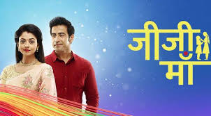 Jiji Maa Friday 7 August 2020 Update |