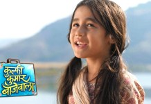 Kulfi The Singing Star Friday 10 July 2020