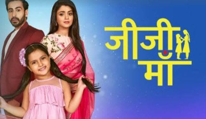 Jiji Maa Monday 5 October 2020 Update