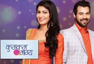 Twist of fate Monday 5 October 2020 Update